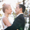 Gold Sparkly Wedding in Austin Texas